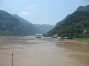 Eastern portion of Xiling Gorge